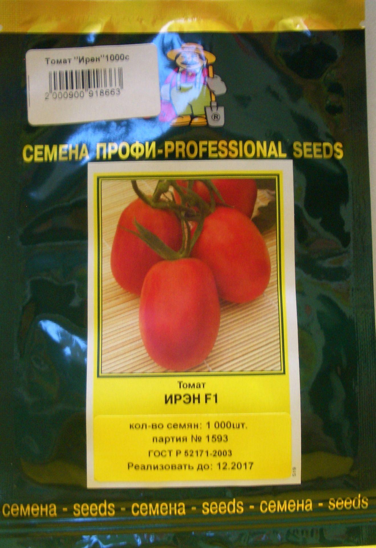 АГРОФИРМА ПОИСК - семена оптом
